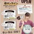 line_oa_chat_210226_212416